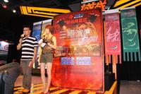 2010GTI广州展小型赛事图